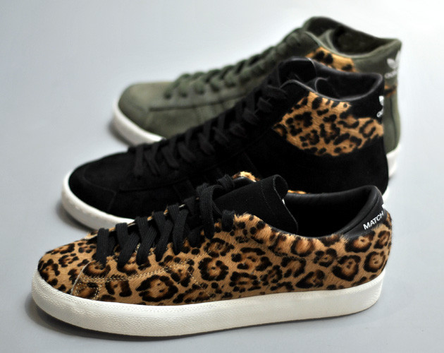 adidas chaussure leopard