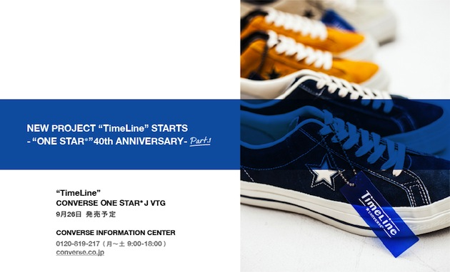 converse japan one star 40th anniversary