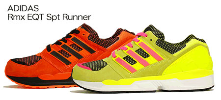 Adidas Remix Equipment