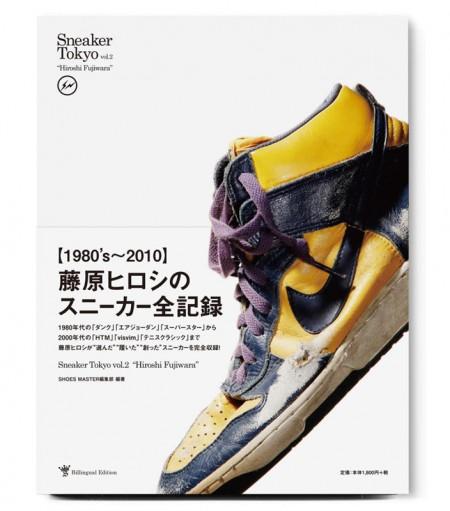 Sneaker Tokyo Volume 2 HF