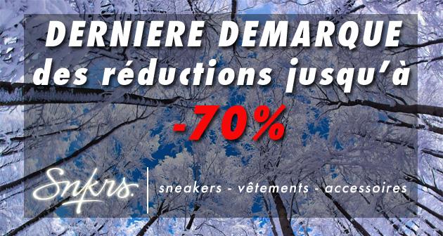 Plus que quelques heures avant la fin des soldes d 39 hiver sneakers - Fin des soldes d hiver ...