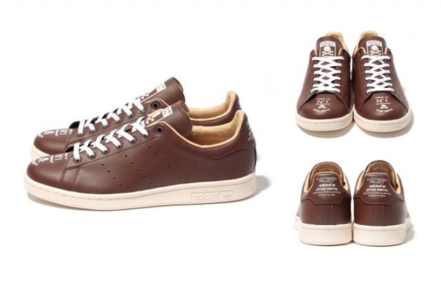 adidas stan smith 2 cuir marron