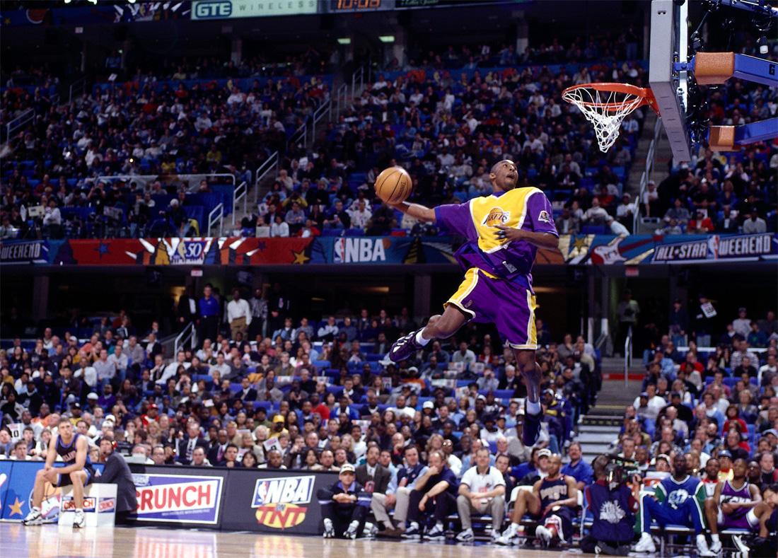 adidas dunk contest kobe