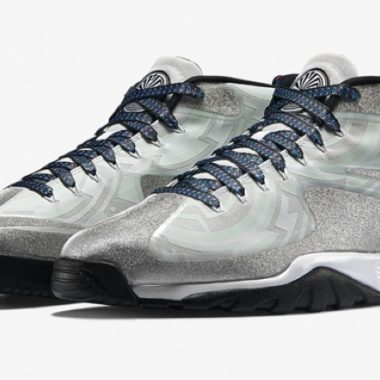 nike vapor super bowl