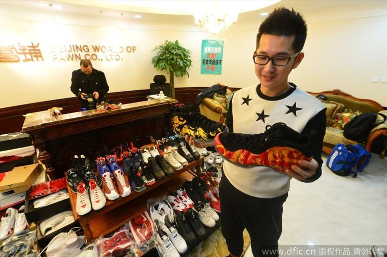 Vente sneakers pour acheter maison 3 sneakers street for Maison pour acheter