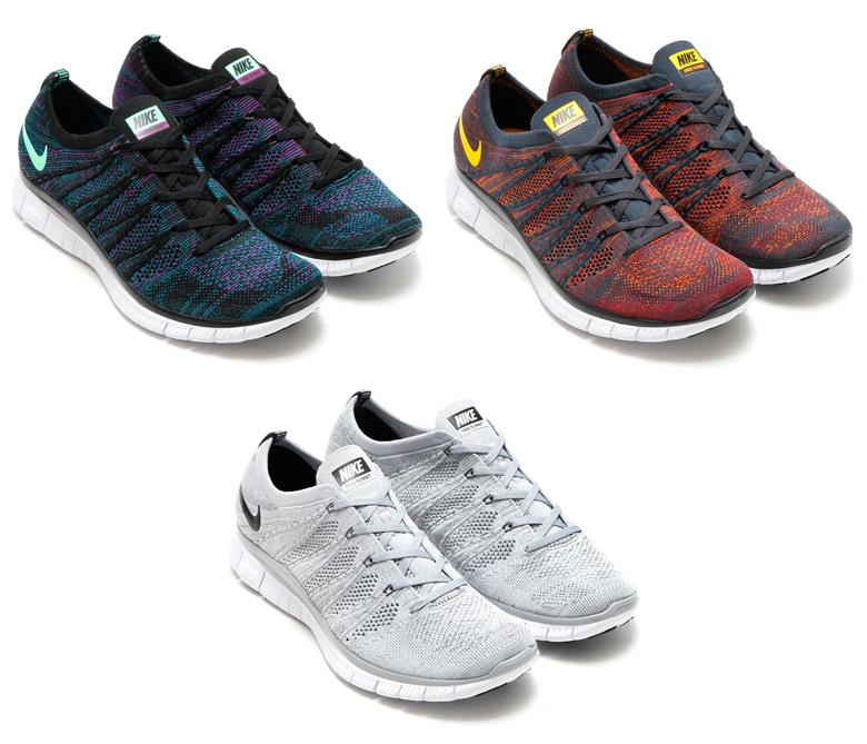 Nike Free Flyknit NSW gris