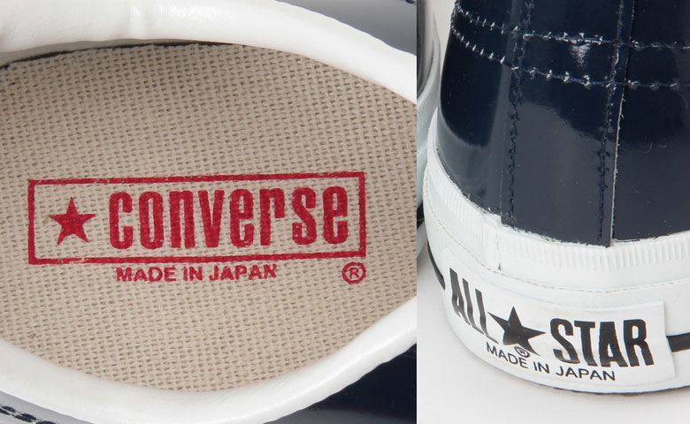 converse-one-star-made-in-japan-1