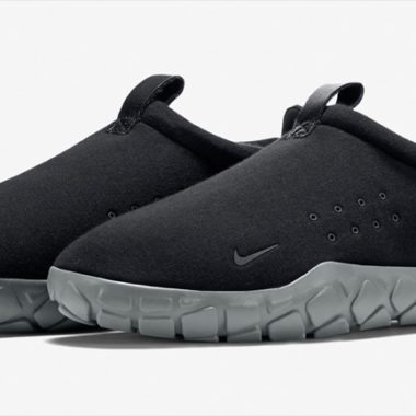 nike air moc fleece
