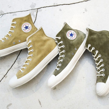 converse chuck taylor all star by