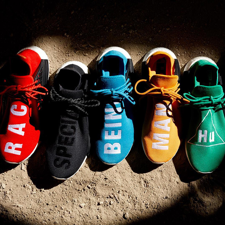 adidas-pharrell-nmd-hu-1