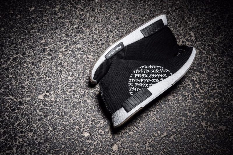 adidas NMD City Sock United Arrows