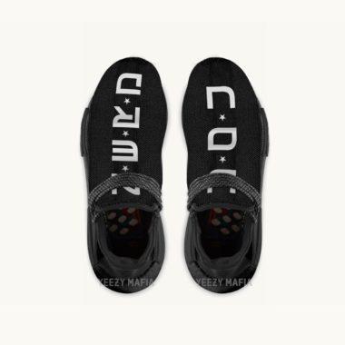 adidas nmd hu nerd