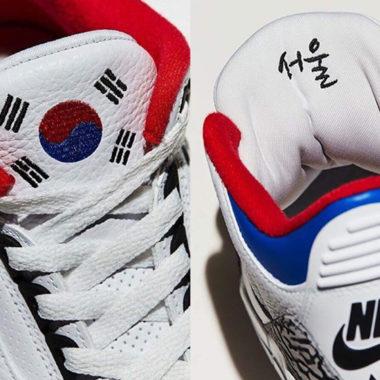 b94ecbc0ddb536 Air Jordan III « Korea ». Une édition très limitée de ...