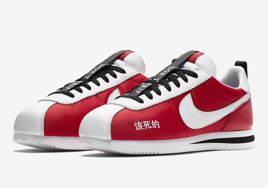 Nike X Kenny « » Cortez Fu Kendrick Sneakers Lamar Kung q5wTZE