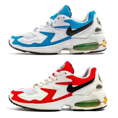 Sneakers Nike Page 9 sur 68