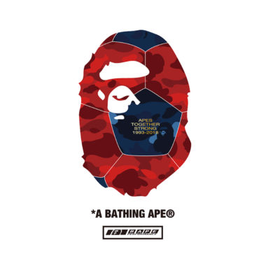 Bape-world-cup2018