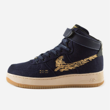 maharishi Nike Air Force 1 High Blue