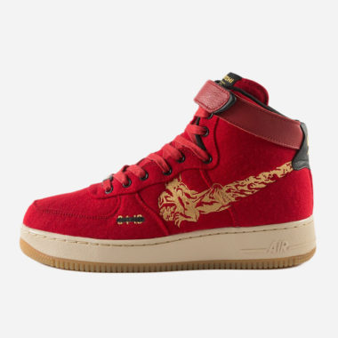 maharishi Nike Air Force 1 High Red