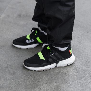 adidas POD-S3.1 Traffic Warden