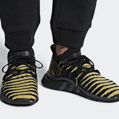 adidas EQT - Sneakers.fr