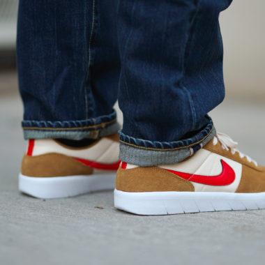 Nike SB Team Classic Mars Yard