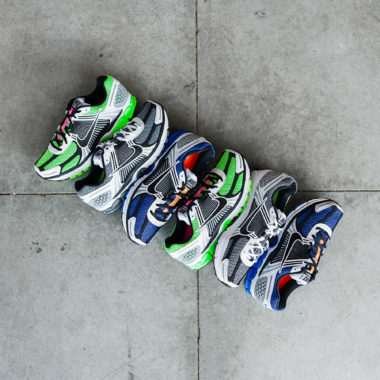 Nike Zoom Vomero 5 Summer Pack