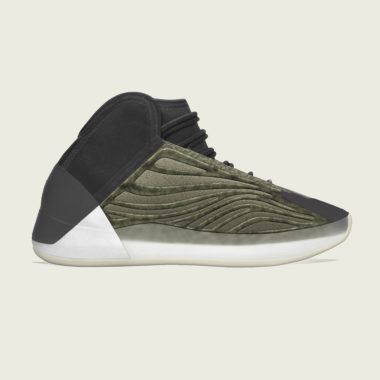 adidas Yeezy QNTM Barium H68771