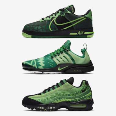 Nike Naija 2020