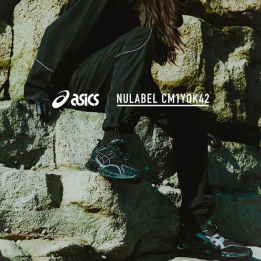 Nu Label x Asics Gel Quantum 6