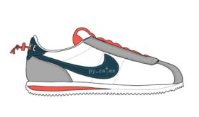 "Kendrick Lamar x Nike Cortez Basic Slip ""House Shoes"""